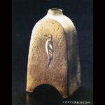 1986第1回三越個展アカゲラ文扁壷